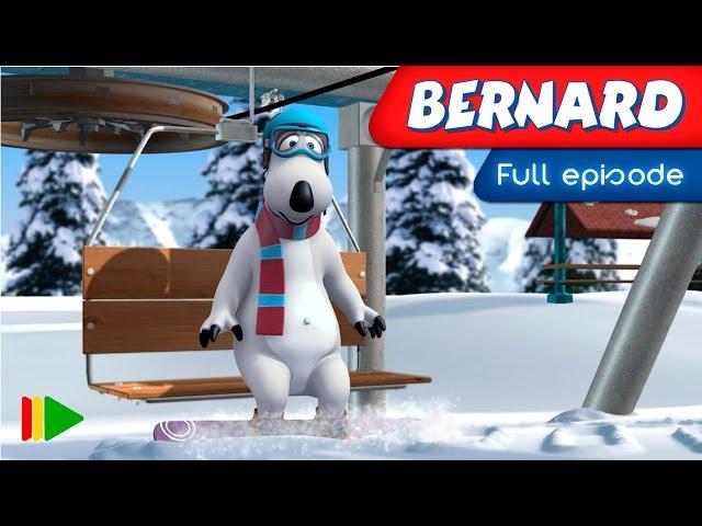 Bernard Bear - 138 - Snowboarding