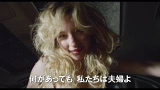 『ハードコア』映画オリジナル予告編