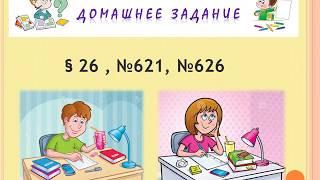 Урок алгебры в 8 классе   Решение задач с помощью дробно рациональных уравнений