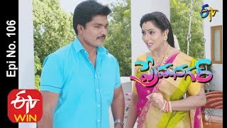 Prema Nagar | 16th November 2019  | Full Episode No 106 | ETV Telugu