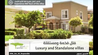 Semmer Villas at Dubai Silicon Oasis 2021 | فلل السمر في واحة دبي للسيليكون