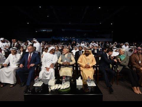 PM Shri Narendra Modi's speech at the inauguration of World Government Summit, UAE