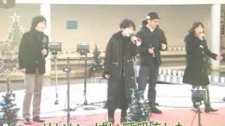 12月23日 豊洲 ららぽーとにて.