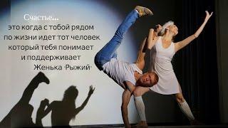 ТНТ Танцы  Евгений Смирнов Рыжий Ольга Бузова плачет Мигель Дружинин с открытым ртом