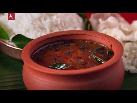 Chettinad Milagu Kulambu Recipe   Milagu Kuzhambu Tamil   Annapoorna Masalas & Spices