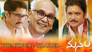 """MANAM"" Exclusive Theatrical Trailer || Akkineni Nageswara Rao, Akkineni Nagarjuna, Naga Chaitanya"