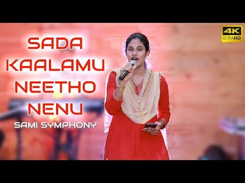 Latest Telugu Christian Songs 2018 | Sami Symphony Paul | N Michael Paul | Sada Kaalamu Neetho 4k