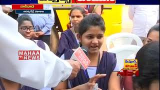 Girl Students Lashes out at Politicians Over Fake Promises | People'sVoice | Mahaa News