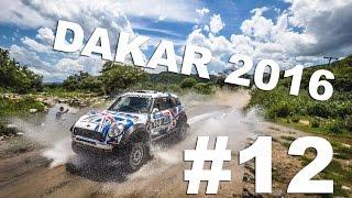 Дакар 2016 (Dakar). День 13. Обзор 12-й этап