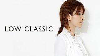 [동아컬렉션] LOW CLASSIC 18SS
