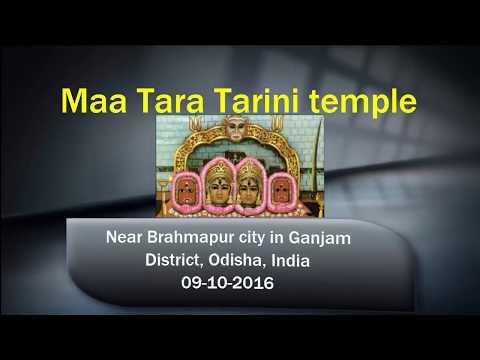 Maa Tara Tarini Temple Video. Brahmapur, Ganjam District, Odissa, India. hd smart