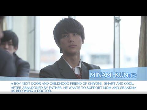 My Little Lover~Minami Kun No Koibito - Official Trailer(English Subs)