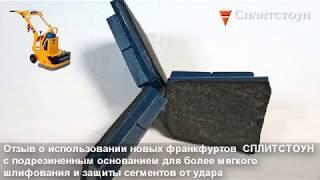 видео Этапы ремонта каменного пола - шлифовка и полировка гранита и мрамора