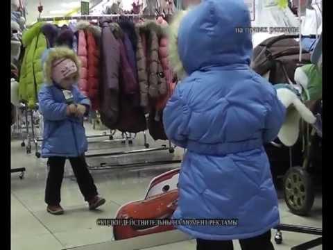 Гипермаркет детских товаров Европа Kids