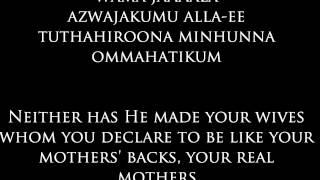 SURAH AL-AHZAB (1-5)