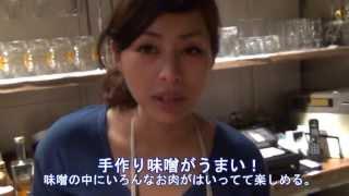 みのるPV 130514