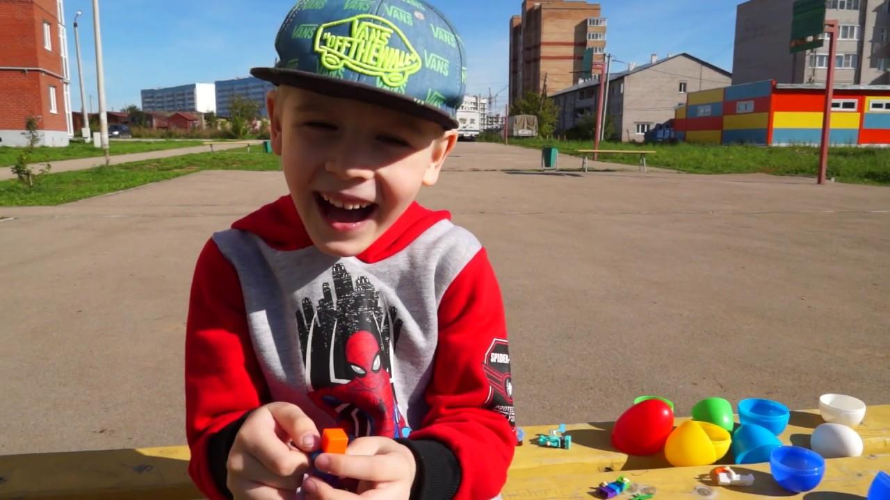 Макс ищет сюрпризы игрушки Майнкрафт - Видео про игрушки для мальчиков