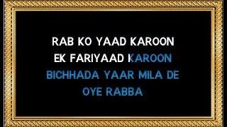 Rab Ko Yaad Karoon - Karaoke (With Female Vocals) - Mohammed Aziz & Kavita Krishnamurthy
