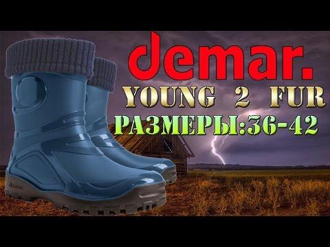 Женские резиновые сапоги Demar YOUNG 2 FUR A синий. Видео обзор от STEPIKO.COM