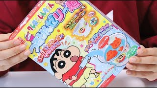 Crayon Shin-chan Jelly Noodles Kit【Japanese DIY Candy】