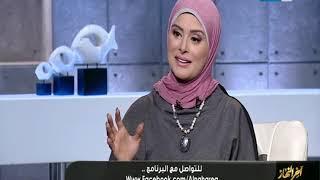 اخر النهار |  فقرة الدكتور هاني نبيل جراح التجميل و مؤسس عياداتinshape عن مرض التثدي للرجال