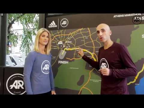 adidas Runners Athens Marathon route analysis