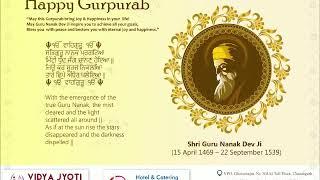 550th Gurupurab: Guru Nanak Jayanti Wishes to all