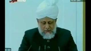 MKA North East Regional Ijtema 2008 Part 5/9
