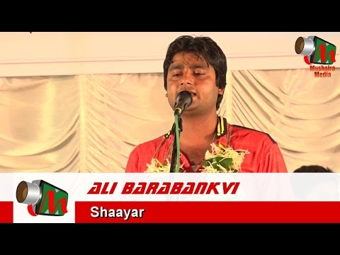 Ali Barabankvi, Wadala Mushaira, 09/04/2016, Con.  HAFIZ ZUBAIR, Mushaira Media