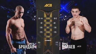 Download Марат Балаев против Диего Брандао / КРУТОЙ БОЙ ДО КОНЦА Mp3 and Videos