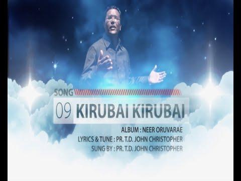 Kirubai | Christian Devotional Song | Pr.T.D. John Christopher | Holy Gospel Music