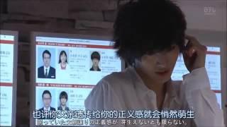 Video [Death Note] Drama - L.Lawliet (Kento Yamazaki) download MP3, 3GP, MP4, WEBM, AVI, FLV Juni 2018