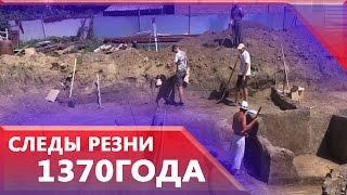 На месте стройки в Ростовской области обнаружили захоронения с кладом