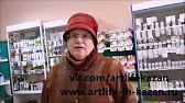 Витамин Роста ролик 2014 - YouTube