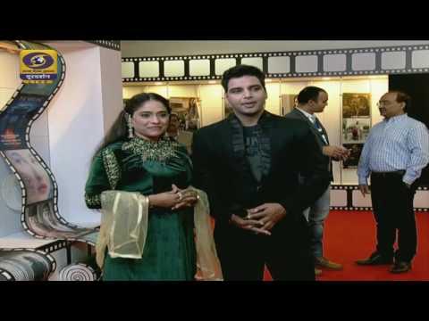 IFFI 2016 - 47th International Film Festival of India - Closing Ceremony - LIVE