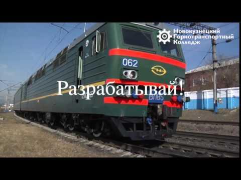 Организация перевозок и управление на железнодорожном транспорте