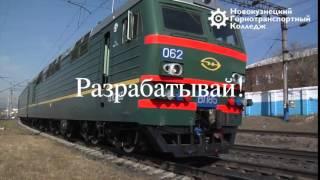 Организация перевозок и управление на железнодорожном транспорте(, 2015-02-02T10:09:21.000Z)