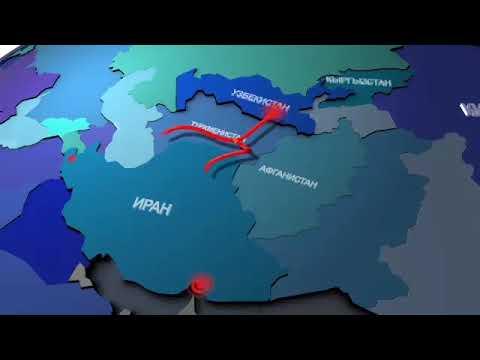 Видеоролик о текущих возможностях для транспортировки грузов Узбекистана