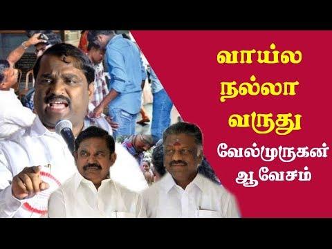 1000 for NEET Students Velmurugan angry reaction tamil news live, tamil live news, tamil news redpix