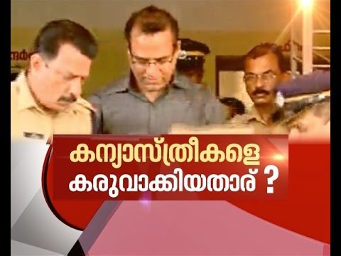 Kerala priest's rape of minor girl: Five nuns booked | News Hour 4 Mar 2017