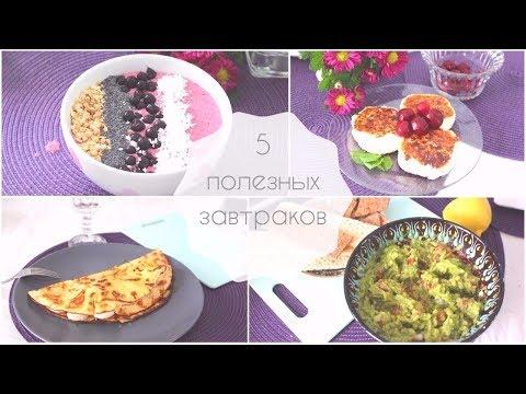 FOOD BOOK | ПРОСТЫЕ и ПОЛЕЗНЫЕ РЕЦЕПТЫ на ОБЕД | УЖИН