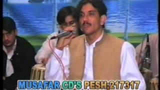 Meena Ke Sezal - Khalid Malik