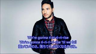 洋楽 和訳 Jonas Blue - Rise ft. Jack & Jack