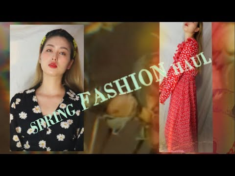 봄 패션 하울  SPRING FASHION HAUL (인터넷 쇼핑몰, 버쉬카, forever21, H&M ) | 블럼