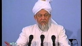Urdu Khutba Juma on March 14, 1997 by Hazrat Mirza Tahir Ahmad