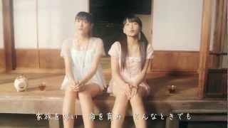 和田彩花、鞘師里保からなるユニット『ピーベリー』の 2012年11月7日発...
