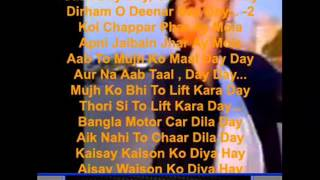 Lift Kara de ( Pakistani Adnan Sami Khan ) Free karaoke with lyrics by Hawwa -