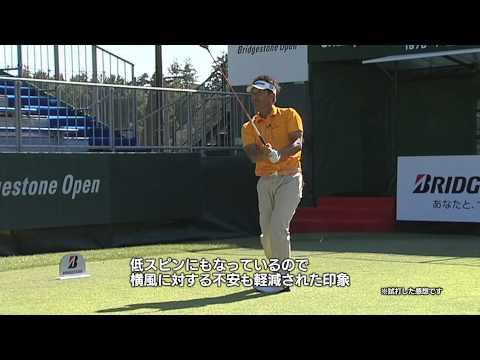 2013年モデル ツアーステージ X ドライバー 宮本勝昌選手コメント