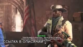 Вылетает Fallout 4, игра не отвечает, ошибка приложения