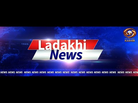 Ladakhi News : Latest News and Updates, Special Reports on Ladakh | 08/08/2020
